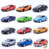 1:36兒童合金汽車模男孩小汽車模型越野車跑車仿真回力開門玩具車