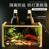 現貨 木紋玻璃缸烏龜缸雨林缸造景水陸缸守宮角蛙蜘蛛雨林蠍飼養箱網箱 水族用品 魚缸