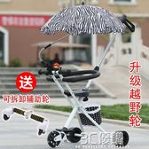 輕便五輪溜娃神器摺疊兒童手推車兒童三輪車1-6歲遛娃神器寶寶igo 3c優購