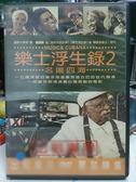 挖寶二手片-L01-072-正版DVD*電影【樂士浮生錄2-名揚四海】-皮歐雷瓦