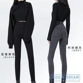 緊身牛仔褲 黑色高腰牛仔褲女緊身小腳2020新款加絨鉛筆褲子