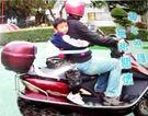 機車/摩托車 兒童輔助固定帶~雙帶款雙重...