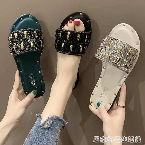 水鑚拖鞋女年新款夏外穿可濕水網紅涼拖平底時尚海邊一字涼鞋 居家物語