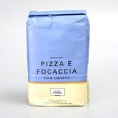 (賞味期限:2020.5.31)義大利【Molino Pasini】披薩與佛卡夏麵包用酵母麵粉 1kg