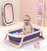 嬰兒洗澡盆寶寶洗澡盆家用折疊小孩兒童大號浴盆桶初生新生兒用品QM『艾麗花園』