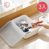 【日本霜山】無印風霧面附蓋扁形收納盒-S-3入單一規格