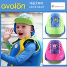 [韓風童品] 韓國Avalon兒童泳帽 男女童游泳帽  環保親膚速亁遮陽帽   抗紫外線防曬太陽帽