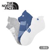 【The North Face COOLMAX運動襪三雙組《白/灰/藍》】3RJC/運動襪/短襪/襪子/排汗襪