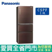Panasonic國際500L三門玻璃變頻冰箱NR-C500NHGS-T含配送到府+標準安裝【愛買】
