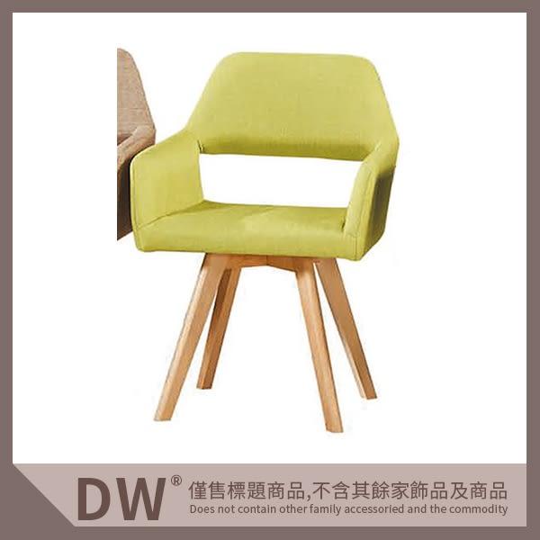 【多瓦娜】19046-227005 218-3旋轉椅-綠色