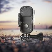 行車記錄儀 拇指迷你口袋防水運動相機防抖摩托車高清隨身戶外直播攝像頭戴式VLOG錄像 夢藝家