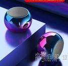 適用Huawei華為藍芽音箱無線迷你小型超重低音小鋼炮便攜隨身 小時光生活館