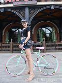 自行車男單車公路賽車倒剎車活飛實心胎成人女學生熒光26寸CY『韓女王』