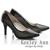 ★2017春夏★Keeley Ann菱紋洞洞鏤空OL真皮尖頭高跟鞋(黑色)