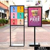 蘋果立牌落地式展示牌KT板廣告架商場展示牌水牌展示架POP海報架【全館免運】