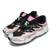 New Balance 休閒鞋 NB 850 粉紅 銀 女鞋 運動鞋 老爹鞋 【ACS】 WL850LBEB