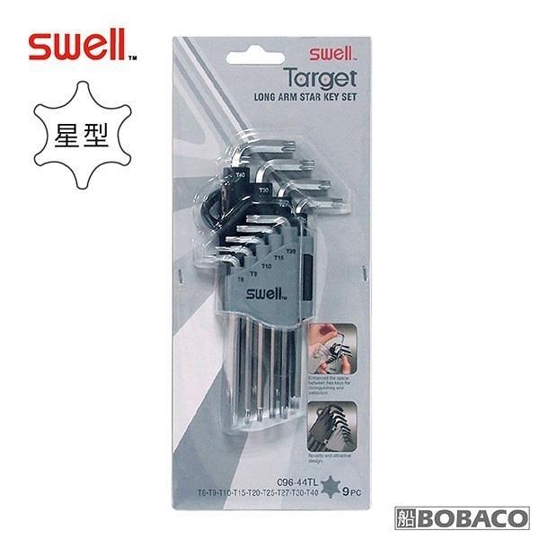 【南紡購物中心】SWELL【星型實心六角扳手9支組】(T8-T40)