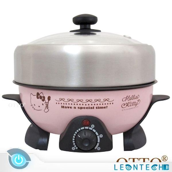 凱蒂貓 電火鍋OT-520