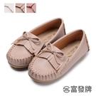 【富發牌】飛羽流蘇蝶結童款豆豆鞋-白/粉/杏  33DC12