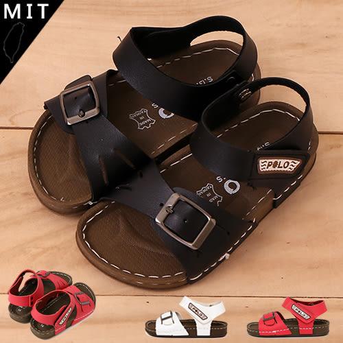 男女童 鞋底縫線金屬扣魔鬼氈平底涼鞋 休閒涼鞋 MIT製造 59鞋廊