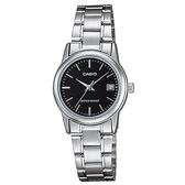 【CASIO】經典淑女簡約不鏽鋼指針錶-丁字黑面(LTP-V002D-1A)