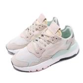 adidas 復古慢跑鞋 Nite Jogger W 米白 白 Boost 中底 女鞋 休閒鞋 運動鞋 【PUMP306】 EF8720