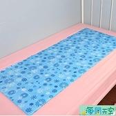坐墊 老人床墊產品用冰墊汽冰墊坐墊新品便攜式冰床水無需水袋辦公椅客【海闊天空】