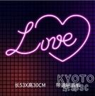 led霓虹燈發光字裝飾柔性燈帶燒烤酒吧網紅廣告牌logo招牌YJT 【快速出貨】