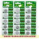 【GU307】環保型鈕扣電池/水銀電池C...