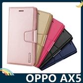 OPPO AX5/AX5s Hanman保護套 皮革側翻皮套 簡易防水 帶掛繩 支架 插卡 磁扣 手機套 手機殼 歐珀