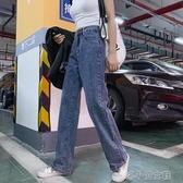牛仔褲女秋冬新款加絨闊腿直筒寬鬆高腰顯瘦小個子垂感 花樣年華