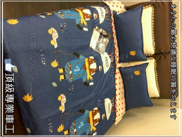 雙人(150*186cm)鋪棉床包/極細纖維/雙人兩用被四件組  -快樂時光- 舒適磨毛布 【御元居家】