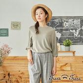【Tiara Tiara】百貨同步aw  單色圓領束口7份袖上衣(白/灰)