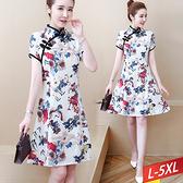 鶴燕牡丹旗袍領洋裝L~5XL【162141W】【現+預】-流行前線-