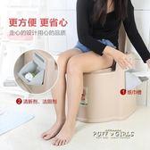 蹲廁改坐廁簡易多功能加厚防滑扶手老人殘病人移動馬桶孕婦坐便器 igo
