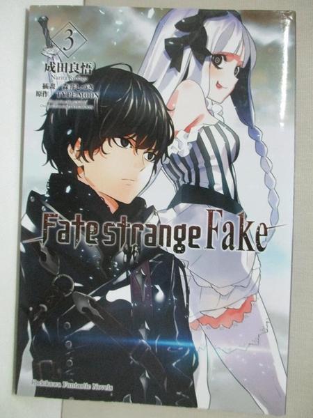 【書寶二手書T9/一般小說_BNR】Fate/strange Fake (3)_成田良悟, TYPE-MOON,  北太平洋