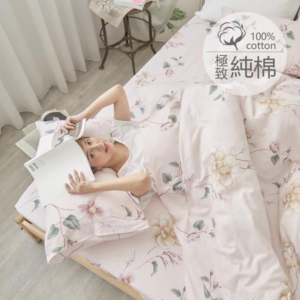 [SN]#B187#100%天然極致純棉5x6.2尺標準雙人床包+枕套三件組(不含被套)*台灣製 床單