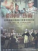 【書寶二手書T1/軍事_CXK】指揮的藝術:從華盛頓到鮑爾的軍事領導統御_哈利‧萊維、傑佛瑞