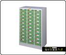 {{ 海中天休閒傢俱廣場 }} F-99 摩登時尚 SY 多功能置物櫃系列 SY-830NG 重量型零件櫃