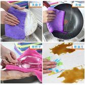2018簡單刷去污抹洗小百貨水印碗吸水抹布家務鍋不沾油布灶臺餐廳   mandyc衣間