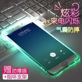 oppor9s手機殼硅膠防摔來電閃r9透明保護套r9plus男女款軟殼r11潮       非凡小鋪