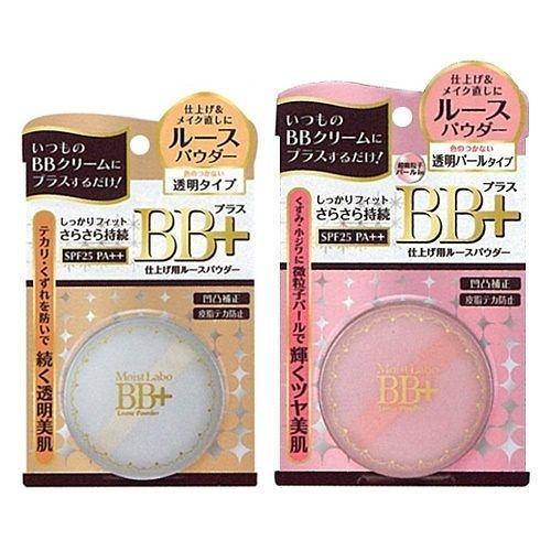 MEISHOKU 明色 Moist Labo 定妝 BB 蜜粉 SPF25 PA++ 透明/光澤【七三七香水精品坊】