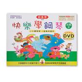 小叮噹的店- IN332 《貝多芬》快樂學鋼琴-幼童(中)+動態樂譜DVD