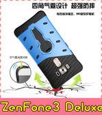 【萌萌噠】ASUS ZenFone3 Deluxe(5.7吋) ZS570KL新款變形金剛 三防盔甲 360度旋轉支架 手機殼
