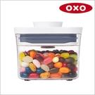 《不囉唆》OXO POP長方按壓保鮮盒0.6L【A431092】