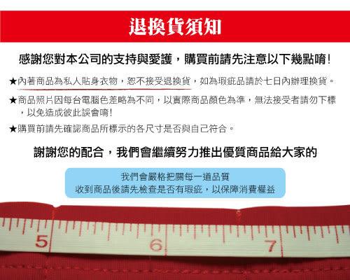 PlayBoy 極限運動型男發熱保暖內搭褲(丈青底紅線賣場)-PN9170
