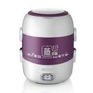 【HERAN禾聯】1.6L攜帶式多功能雙層蒸鍋 HSC-2201