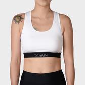 MARIN 鋅離子 中度支撐型運動內衣(白)【美人密碼】