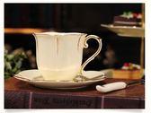 陶瓷歐式咖啡杯碟英式簡約陶瓷金邊下午茶茶杯【中秋節85折】