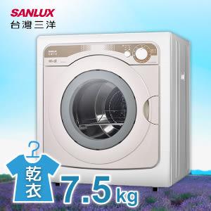 現貨不用等【台灣三洋SANLUX】7.5kg乾衣機(SD-85U)